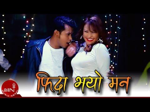Hot Lok Dohori 2016/2072 || FIDA BHAYO MAN || Ramji Khand & Sarishma Magar HD