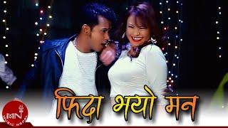 New Nepali Lok Dohori 2016/2072 || FIDA BHAYO MAN || Ramji Khand & Sarishma Magar HD
