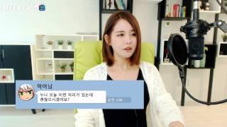 김이브님♥나 왕따 시키지 마 ㅠㅠ (feat 양띵님, 악어님)