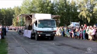 видео Когда день молодежи России в 2018 году - 27 июня