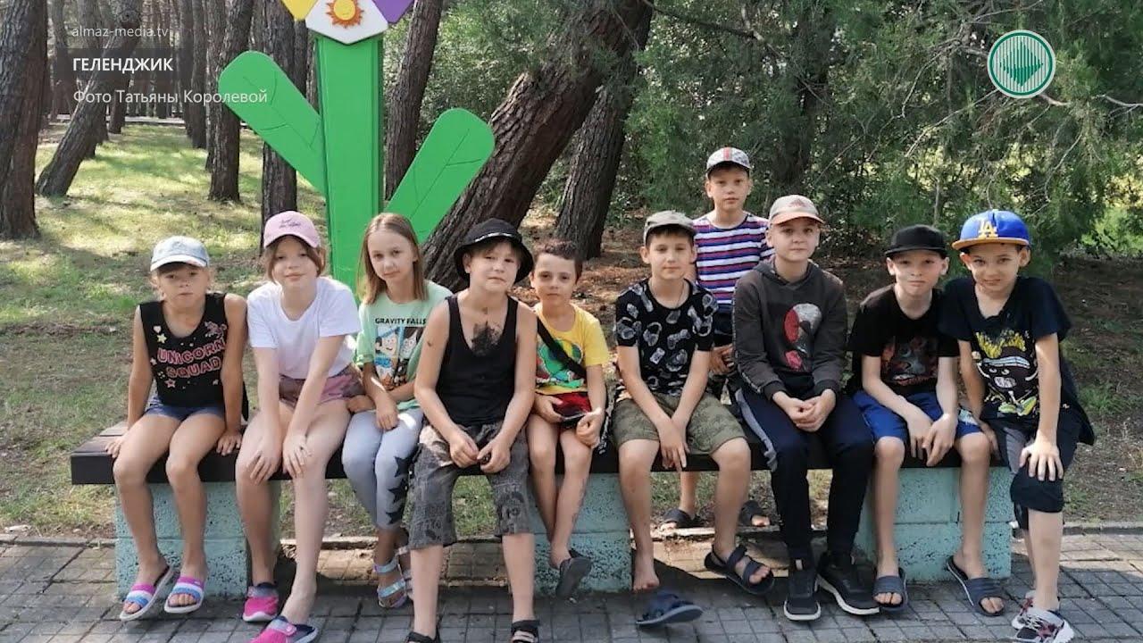 29 айхальских ребят провели каникулы у Черного моря
