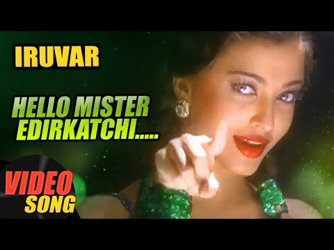Hello Mister Ethirkatchi Video Song | Iruvar Tamil Movie | Mohanlal | Aishwarya Rai | AR Rahman