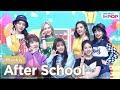 Simply K-Pop Weeekly 위클리 - After School _ Ep.460