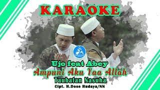 Ampuni Aku Yaa Allah Taubatan Nasuha [Official Video Karaoke]
