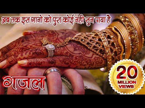 दर्द भरा ग़ज़ल    यदि आप दिल से किसी लड़की को प्यार किये हैं तो ये आप के लिए     Hindi Gazal