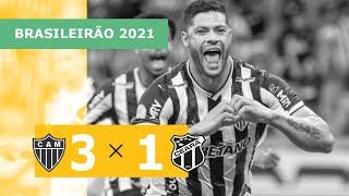Атлетико Минейро  3-1  Сеара видео