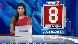 News7 Tamil Night News (8pm) 22-10-2016