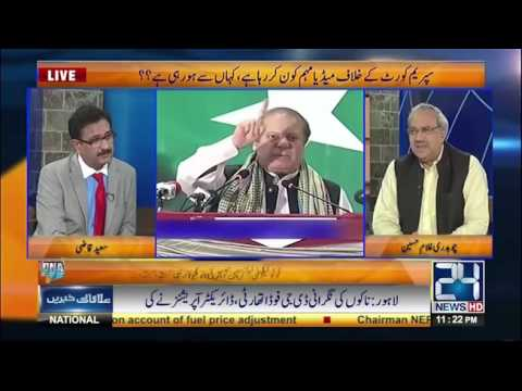 PM Nawaz Sharif will resign in next few days  says Ch Ghulam Hussain