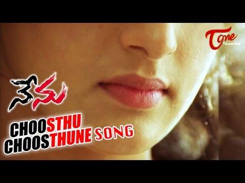 Nenu Songs - Choosthu Choosthu - Veda - Allari Naresh