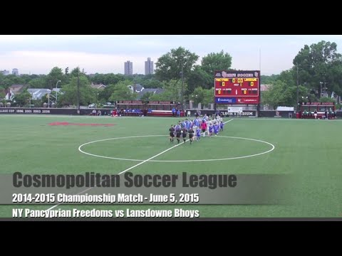 CosmoLeague Championship Match - June 5, 2015 (First Half)
