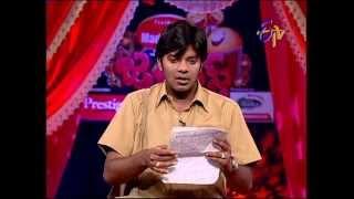 Jabardasth - Sudigaali Sudheer Performance On 17th October 2013