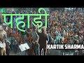 Kaanta Chuta, Tera mera pyaar & More Pahari songs | Live Show 2017 | Shimla | Kartik Sharma