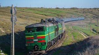 2ТЭ10УТ-0015 с пассажирским поездом Киев - Херсон на перегоне Калининдорф - Туркулы