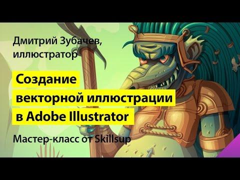 знакомство с книжной графикой учащихся художественной школы дипломная работа