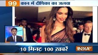 News 100 | 19th May, 2017 - India TV