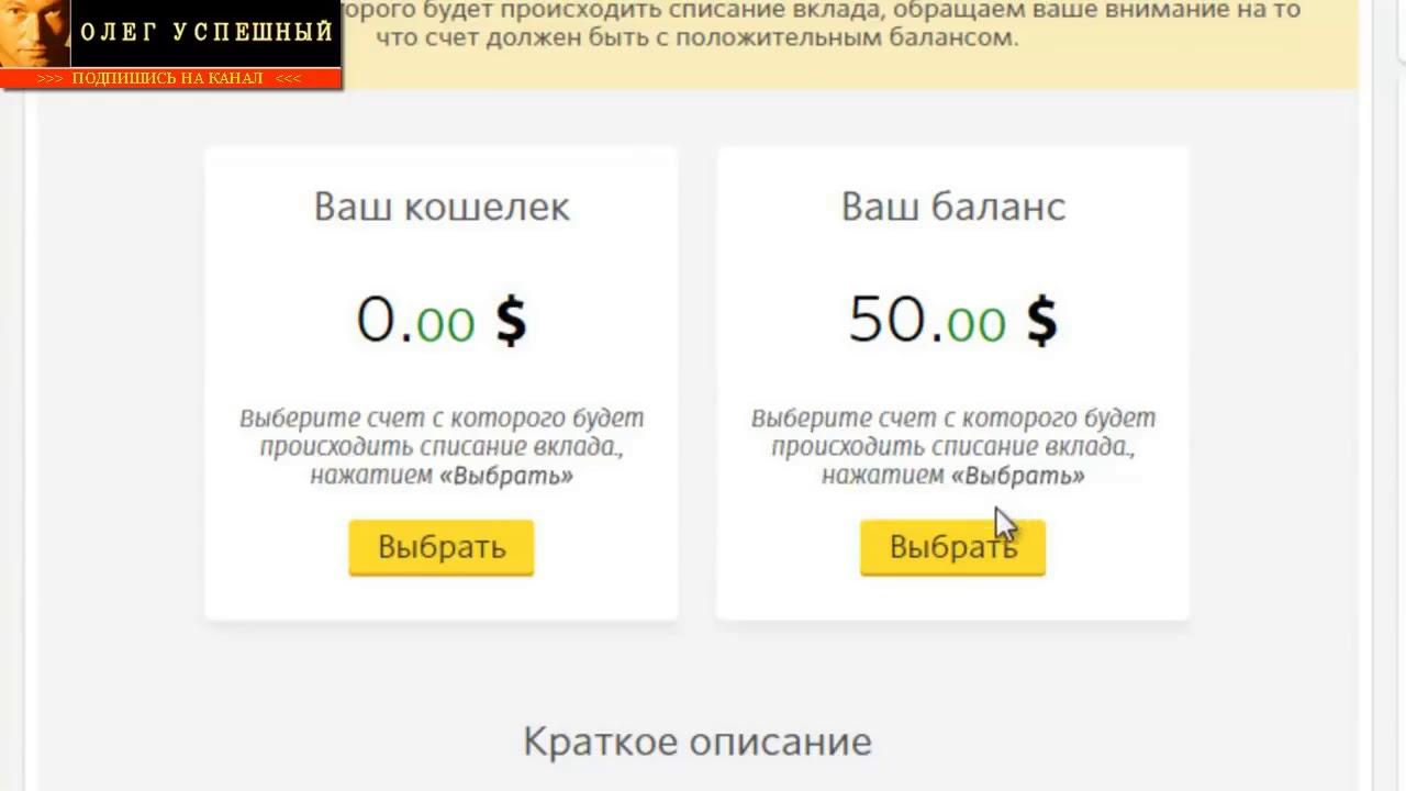 50 рублей за реферала