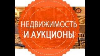 Как купить инвесторам земельные участки в 180га и сэкономить 120 млн.руб.(На канале размещаются авторские ролики о том, какие возможности даёт покупка имущества на аукционах по..., 2016-08-01T13:53:59.000Z)