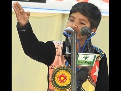 sufiyan pratapgarhi Latest Mushaira 2016