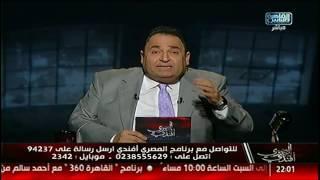 محمد على خير: شريف اسماعيل جاب م الآخر!