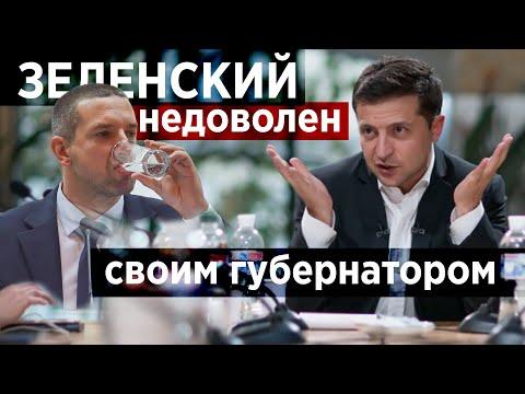 Какие заявления сделал ЗЕЛЕНСКИЙ? Президент Украины провел марафон