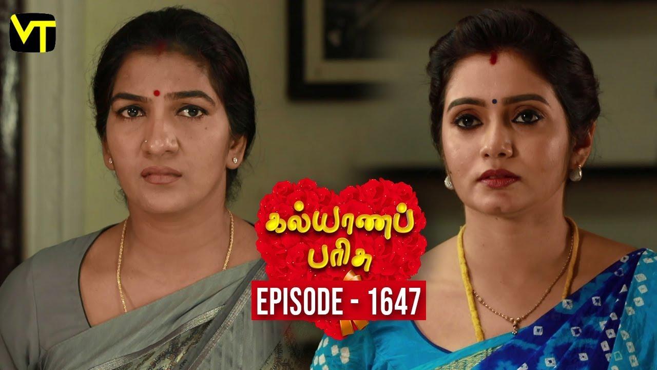 KalyanaParisu 2 - Tamil Serial | கல்யாணபரிசு | Episode 1647 | 01 August  2019 | Sun TV Serial