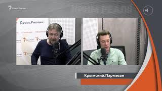 «Гнилая» вода в Симферополе | Крымский.Пармезан