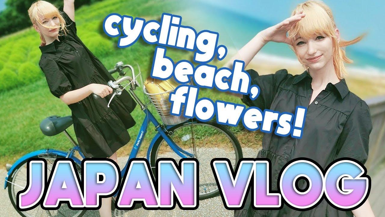 【JAPAN VLOG】Cycling In Umi No Nakamichi (Fukuoka) 海の中道でサイクリング!