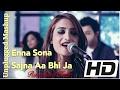 Enna Sona AR Rahman Ft Arijit Singh Ok Jaanu Sajna Aa Bhi Jaa Singh S Unplugged Mashup Cover mp3
