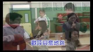 胡素貞博士紀念學校銀禧校慶宣傳短片(字幕版)