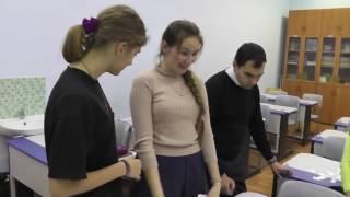 """Фрагмент """"Химической игры"""" проведённой в рамках дополнительного образования"""