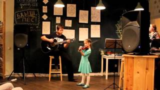 Уроки игры на скрипке в Минске - The House of the Rising Sun