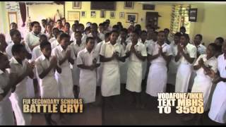 battle cry marist brothers high school