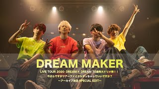 DREAM MAKER - MY WAY