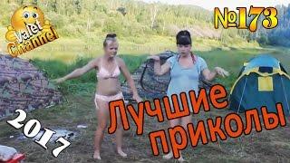 Лучшие приколы РУССКИЕ КАК ВСЕГДА! - Новые и смешные