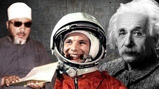 Cheikh Abdelhamid Kichk - Einstein & Gagarine