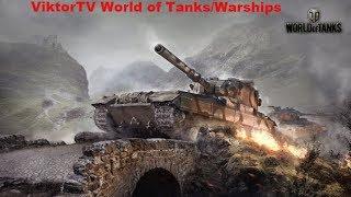 Стрим онлайн игры World of Tanks| Игра с подписчиками | Случайные Бои