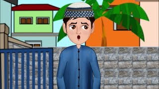 learning Surah Ikhlas with Abdul Bari Urdu