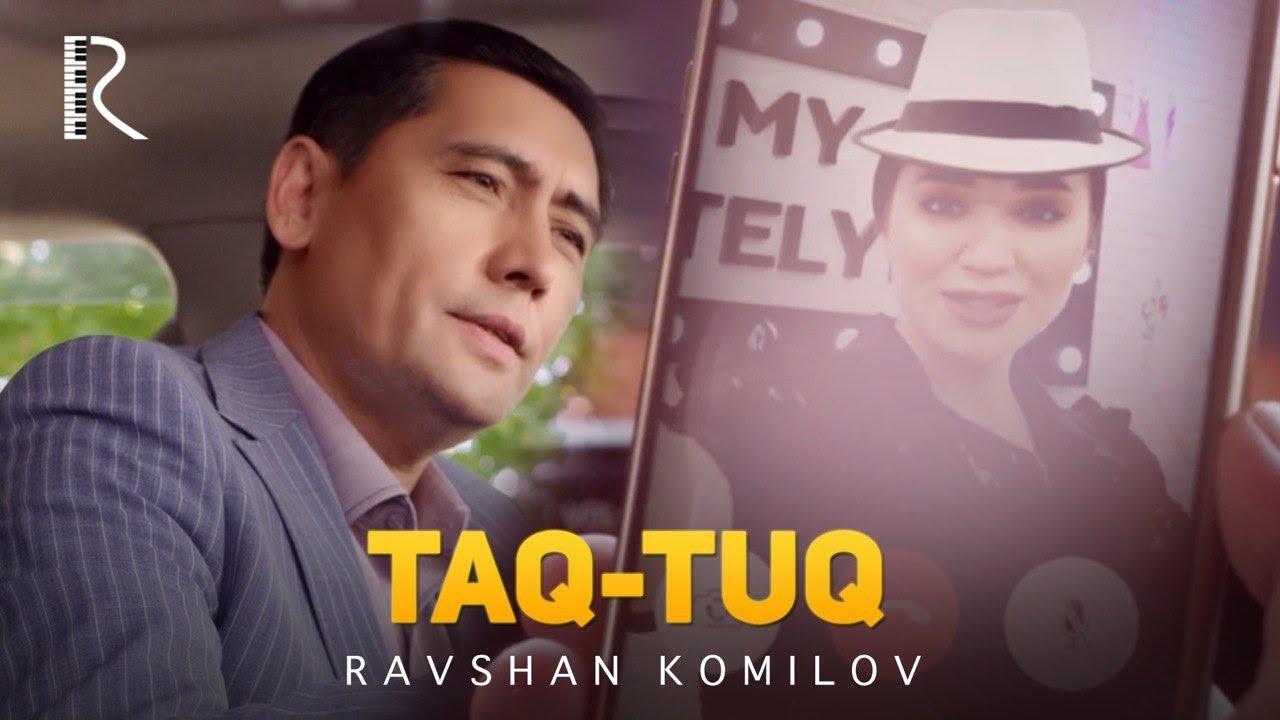 Ravshan Komilov - Taq-tuq | Равшан Комилов - Так-тук #UydaQoling