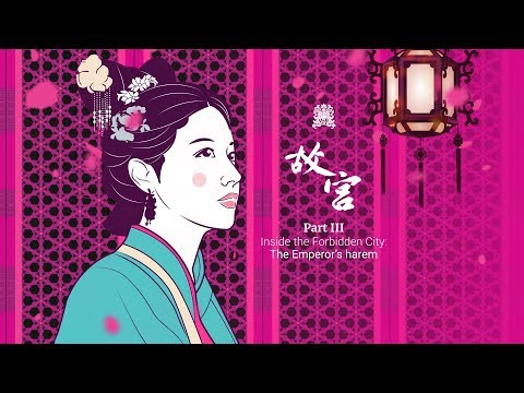 Inside the Forbidden City: The Chinese Emperor's harem Mp3