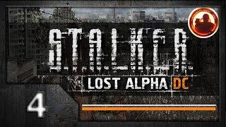 СТАЛКЕР. Lost Alpha. Developer s Cut. Прохождение. 04. Гигантская подземка Агропрома.