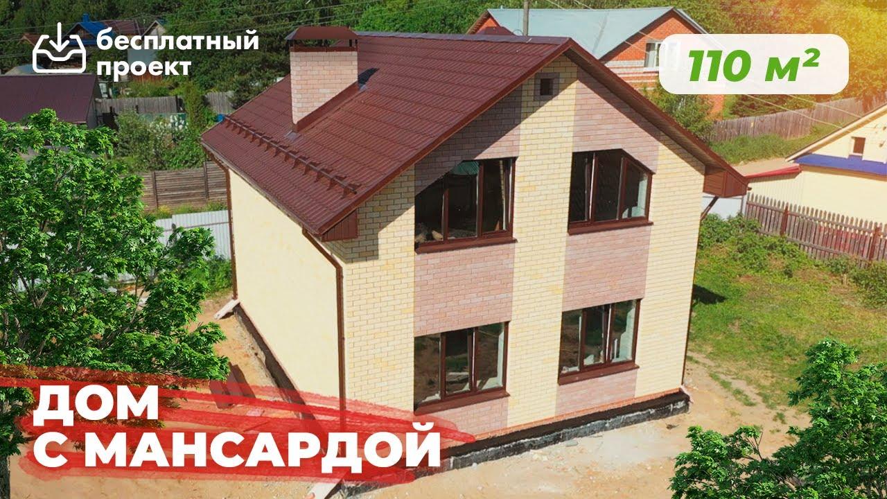 Обзор строительства загородного дома 100 м2