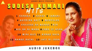 Hits of Sudesh Kumari l Audio JukeBox l Latest Punjabi Song 2020 l Anand Music