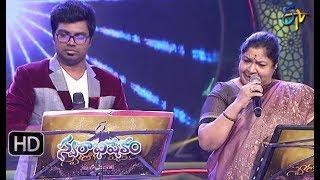 Madilo Odilo Badilo Gudilo Song | Chitra, Prasad Performance | Swarabhishekam | 2nd December 2018