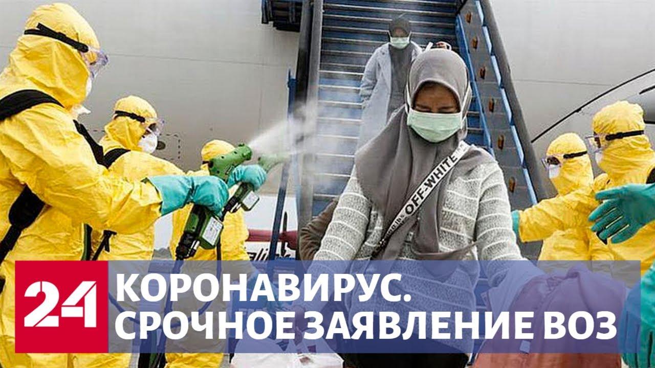 Коронавирус. Ситуация в мире и России, результаты первого вскрытия умершего от вируса