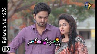 Naa Peru Meenakshi | 13th June 2019 | Full Episode No 1273 | ETV Telugu