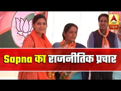 Sapna Choudhary Campaigns For Manoj Tiwari In North-East Delhi | ABP News