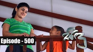 Sidu   Episode 500 06th July 2018 Thumbnail