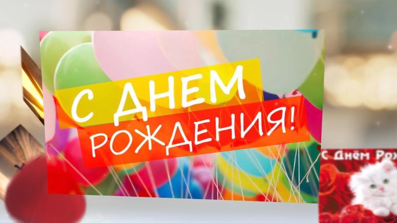 фото открытки с днём рождения подруге прикольные