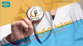 SEMA & ROZANA | مخاطر التخدير في العمليات الجراحية