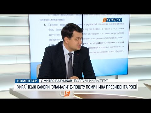 В Україні не лише політична, а й соціальна та економічн...
